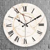 Margia Oval Cam Ön Kısım Duvar Saati Krem (36 cm)