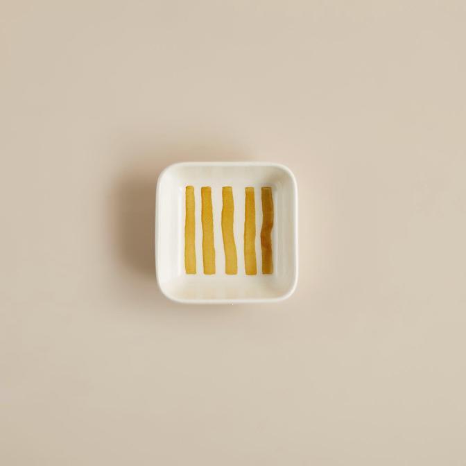 Natura Kare Küçük Tabak Sarı (11x11 cm)